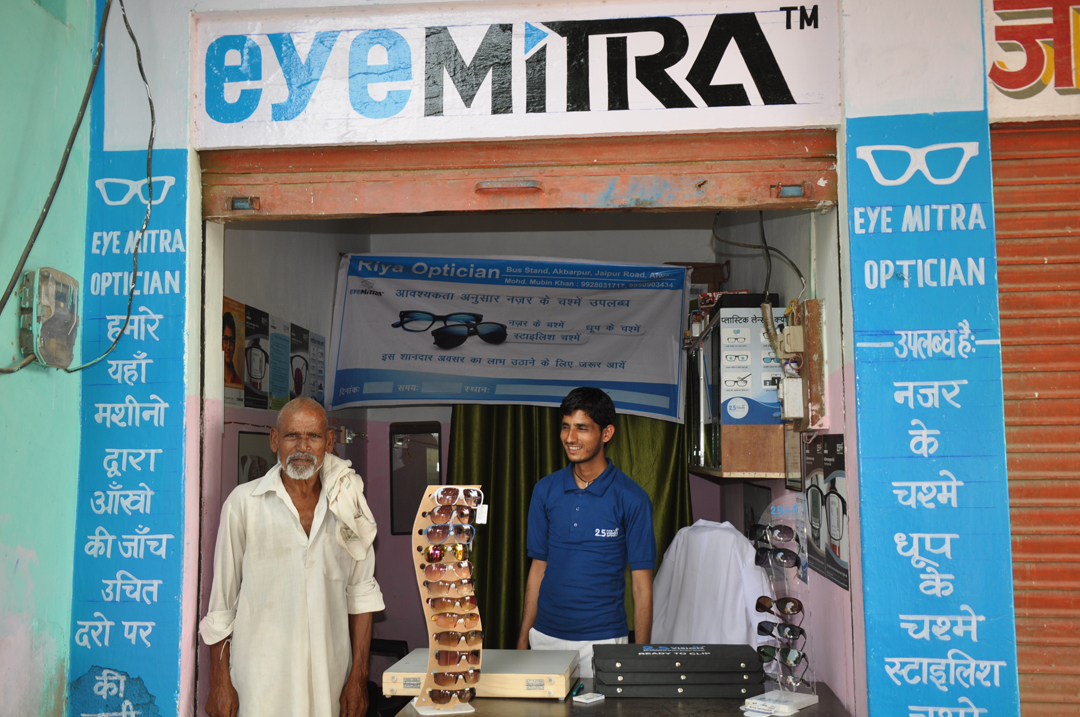 An Eye Mitra optician in India